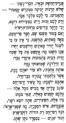 Hebrew Catullus 37