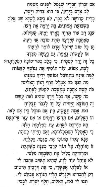Hebrew Catullus 76